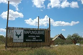 Mapungubwe National Park sign in 2005.jpg