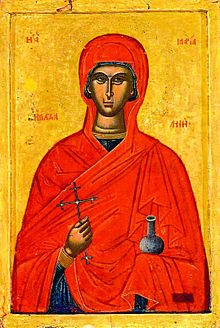 Mary Magdalene - Wikipedia, the free encyclopedia