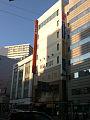 Marui shizuoka.JPG