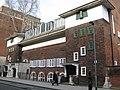 Mary Ward House, Tavistock Place, WC1 - geograph.org.uk - 1205859.jpg