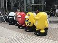 Mascots of Tencent 1.jpg