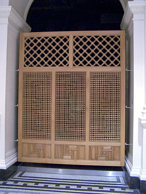 Latticework - Mashrabiya screen on display in the British Museum