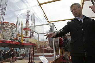 Sevmash - President Dmitry Medvedev with a model of the Shtokman platform in July, 2009
