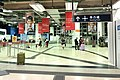 Meeting point at Lo Wu Station concourse (20180929221055).jpg