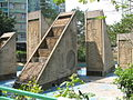 Mei Lam Estate Abandoned Fountain 2008.JPG