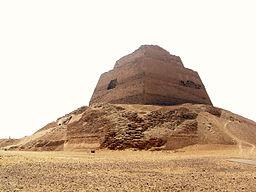 Meidum pyramid 006