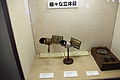 Meiji Mura (1).jpg