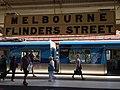 Melbourne Flinders Street (12762039444).jpg