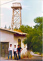 Melkonian 1981 watertower.jpg