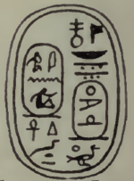 Drawing by F. Petrie of a scarab seal of Merhotepre Ini, now in the Petrie Museum.