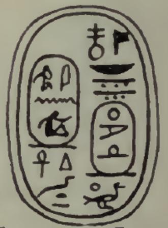 Merhotepre Ini - Drawing by F. Petrie of a scarab seal of Merhotepre Ini, now in the Petrie Museum.