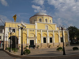 Kalymnos - Metamorfoseos Sotiros Christou Cathedral.