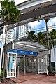Metromover First Street Station.jpg