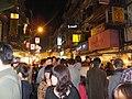 Miaokou Night Market 20120205a.jpg