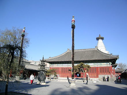 Miaoying Temple and its White Stupa in Dadu which was built by Kublai Khan Miaoying Temple main palace.jpg