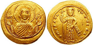 Michael VI Bringas - Gold tetarteron of Michael's reign