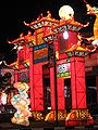 Mid-Autumn Festival 19, Chinatown, Singapore, Sep 06.JPG