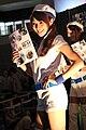 Miki Haruna, Ubisoft promotional model at Tokyo Game Show 20100918 1.jpg