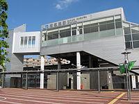 Minami-Kusatsu Station West Gate.jpg