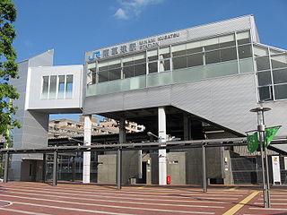 Minami-Kusatsu Station Railway station in Kusatsu, Shiga Prefecture, Japan