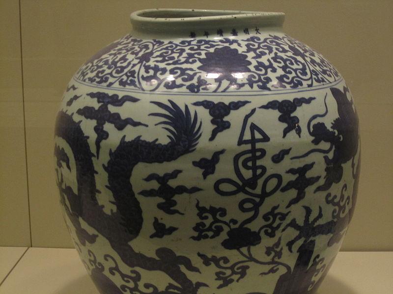 File:Ming dynasty porcelain jar IMG 3870.JPG