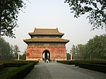 Gate at the Ming Dynasty Tombs in Beijing.