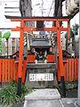 Mitsu-gu2.jpg