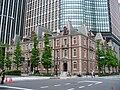 Mitsubishi Ichigokan Museum.JPG
