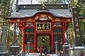 Mitsumine Shrine - 三峯神社 - panoramio (3).jpg