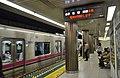 Mizue Station-2.jpg
