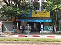 Mobile myanmar IMG 20180407 092125 no 1 industrial road yangon.jpg