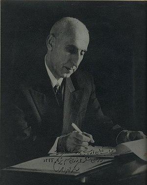 Adib Boroumand - Image: Mohammad Mossadeq Adib Boroumand