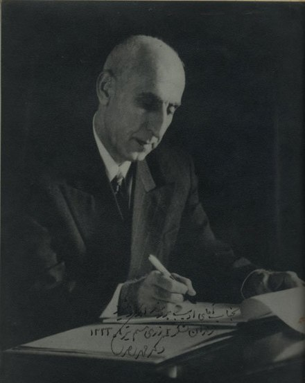 Mohammad Mossadegh - The text on the image: &quotDedicated to Mr. Adib Boroumand. Prison of 2nd Armorial Division, Tir 20 1333 [July 11, 1954].&quot - Mohammad Mosaddegh