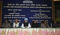 Mohd. Hamid Ansari, Prime Minister, Dr. Manmohan Singh, the Speaker, Lok Sabha, Smt. Meira Kumar and other dignitaries, at the Second Prof. Hiren Mukherjee Memorial Lecture, in New Delhi on December 09, 2009.jpg