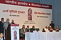 "Mohd. Hamid Ansari addressing at the ""26th Moortidevi Award"" function organized by Bharatiya Jnanpith, in New Delhi. The Union Minister for Petroleum & Natural Gas and Environment and Forests.jpg"