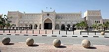 Madinat Khalifa North - Wikipedia