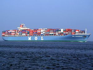 Mol paramount p2 approaching Port of Rotterdam, Holland 16-Jan-2005.jpg
