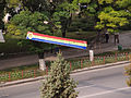 Moldova, Chisinau But the good news is tomorrow is the anniversary of independence! (3945256654).jpg