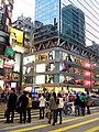 Mong Kok nightlife 2.jpg
