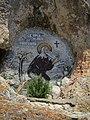 Montenegro - Ostrog monastery 2.JPG
