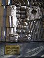 Monument für Reisende, Monument for Travellers, Monument pour Voyageurs, Werner Schreib, 1965, Infotafel am Fuß der Skulptur.jpg