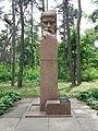Monument to Taras Shevchenko, Svitlovodsk (2019-07-19) 02.jpg