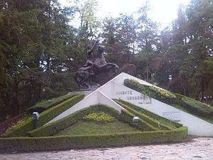 Vicente Guerrero - Image: Monumento a Vicente Guerrero en la ciudad de México