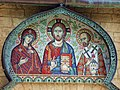 Mosaico chiesa russa di Bari.jpg