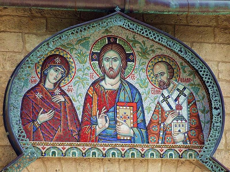 Mosaico, Chiesa Russa di Bari dans immagini sacre 800px-Mosaico_chiesa_russa_di_Bari