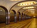 Moscow-Mayakovskaya-Metro-Station.jpg
