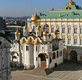 Moscow AnnunciationCathedral S23.jpg