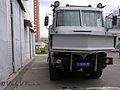 Moscow OMON antiriot vehicle Lavina-Uragan (34-03).jpg