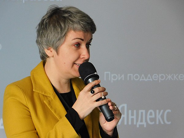 Moscow Wiki-Conference 2019 (2019-09-28) 027.jpg