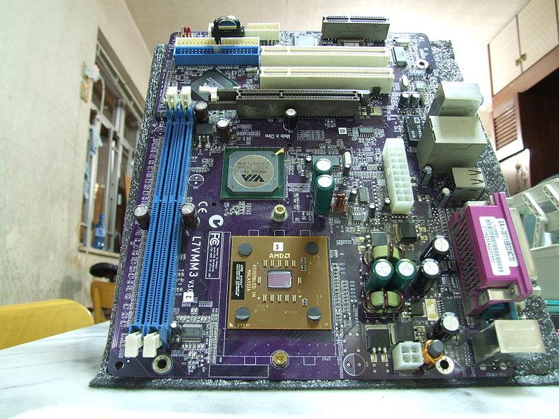 File:Motherboard 2005.JPG